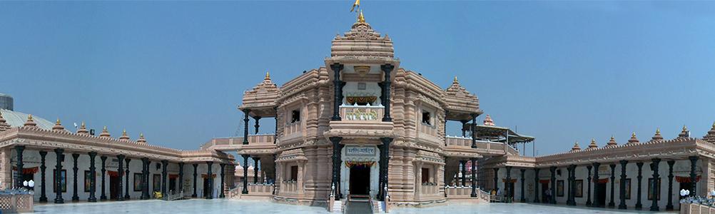 bhakti mandir